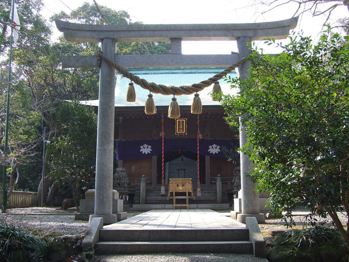 児玉神社 (藤沢市)…