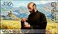 Komitas 2019 stamp of Artsakh.jpg