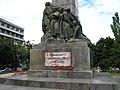 Komsomol monument vandalized - panoramio.jpg