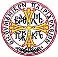 Konstantinopolský patriarchát.jpg