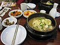 Korean soup-Samgyetang-06.jpg