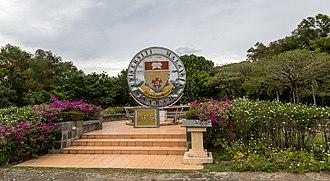 Universiti Malaysia Sabah - Image: Kota Kinabalu Universiti Malaysia Sabah UMS sign 03