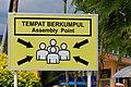 KotaKinabalu Sabah SMK-Agama-Kota-Kinabalu-09.jpg