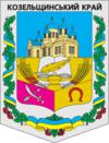 Huy hiệu của Huyện Kozelshchyna