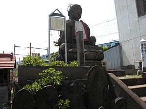 Kozukappara execution grounds - The kubikiri Jizō at Kozukappara