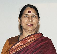"Krishna Tirath releasing the ""Draft White Paper"", at the valedictory session (cropped).jpg"