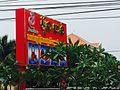 Krong Battambang, Cambodia - panoramio (1).jpg