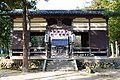 Kukuhi-Jinjya Sintoism002.jpg