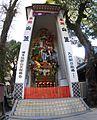 Kushida jinja , 櫛田神社 - panoramio (13).jpg