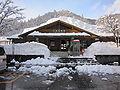 Kuzuryuko Station Winter.JPG