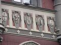 Kyiv, National Bank of Ukraine, decoration (2).JPG
