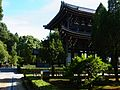 Kyoto 0533.jpg