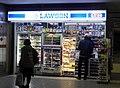 LAWSON S OSL Yao-Minami station store.jpg