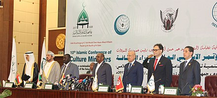 The meeting of the Organisation of Islamic Cooperation (OIC) in Sudan, January 2019 LA CONFERENCE ISLAMIQUE DES MINISTRES DE LA CULTURE.jpg