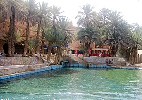 La Source Bleue (Blue Spring) Oasis, south of the town of Errachidia, Morocco.jpg
