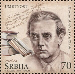 Lajos Zilahy - Zilahy on a 2017 Serbian stamp