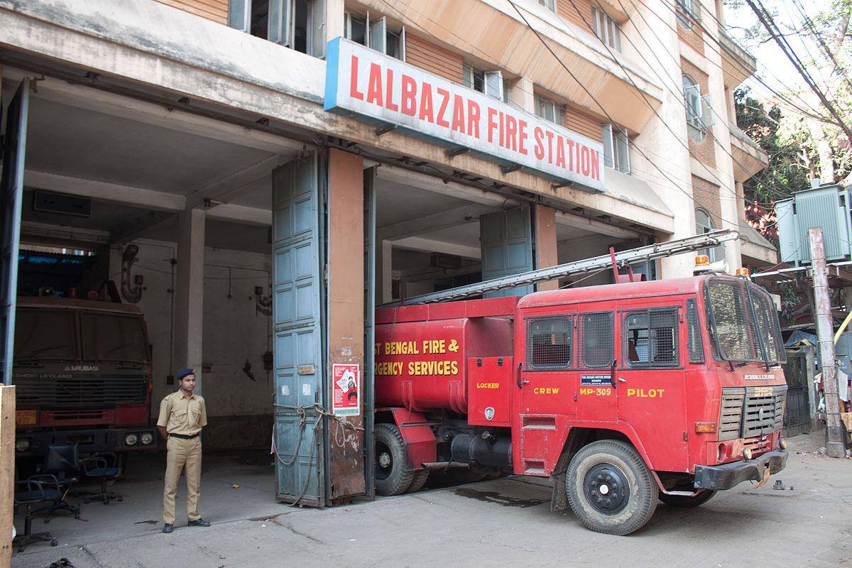 Fire Service Station