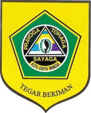 Bogor Regency - Image: Lambang bogor