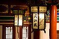 Lanterns inside YueJiang Lou.jpg