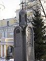 Laure Saint-Alexandre-Nevski - monument.jpg