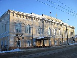 Legislative Assembly of Penza Oblast - Legislative Assembly of Penza Oblast