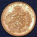 Leopold II Belgien Revers.JPG