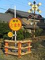 Level crossing、北近畿タンゴ鉄道宮津線、遮断機のない踏切、9257262.JPG