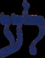 Liberales Independientes Israel logo.png