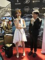 Lily Cao and Seven Wang 20190713k.jpg