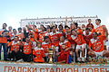 Litex Lovech-Bulgarian A PFG-Champions 2009-10.JPG