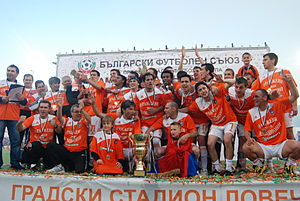 PFC Litex Lovech - Litex with the A PFG title in 2010.