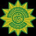 Logo Persis.png