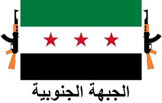 Syrian rebel coalition