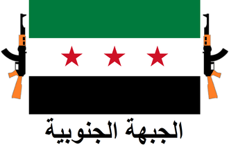 Southern Front (Syrian rebel group) - Image: Logo of the Southern Front