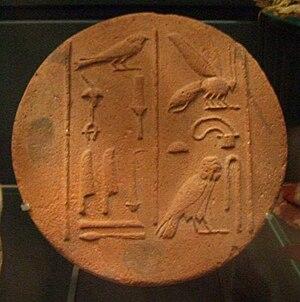 Funerary cone - Image: Louvre nom et titres de Ty