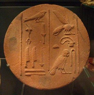 Ancient Egyptian High priest