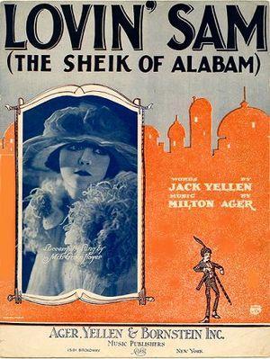 1922 in music - Image: Lovin Sam