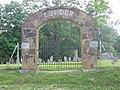 Lowder Cemetery gateway.jpg