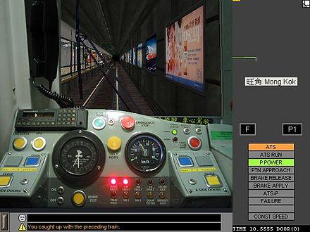 BVE Trainsim - Wikiwand