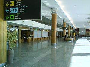 Rabat–Salé Airport - Public area of the new Terminal 1