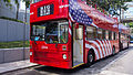 "MB80 ""Gloria"" on the Miami Sightseeing Tour (7228853540).jpg"