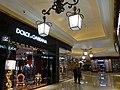 MC 澳門 Macau 路氹城 Cotai 四季名店 Shoppes at Four Seasons mall interior corridor ceiling lamps Nov 2016 D&G.jpg