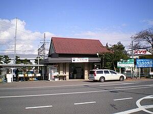 Kanigawa Station - Image: MT Kanigawa Station Building