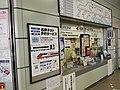 MT-Toyohashi-ticket-counter.jpg