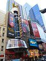 Madam tussads new york 2013-10-14 22-49.jpeg