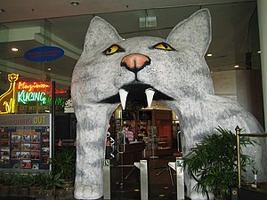 Kuching Cat Museum - Main entrance to Kuching Cat Museum in 2009