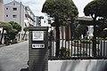 Main gate of the corpus christi monastery of the Diocese of Fukuoka.jpg