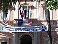 Mairie Ajaccio.jpg