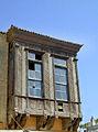 Maison turque (Rethymnon, Crète) (5743896439).jpg