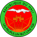 Mali seal 1961-1982.png